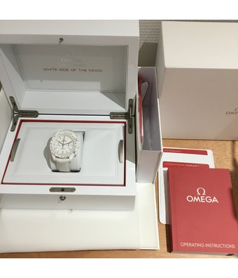Omega Horloge Speedmaster 44mm Moonwatch Co-Axial Chronograph 311.93.44.51.04.002