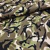 De Stoffenkamer Canvas stretch Camouflage