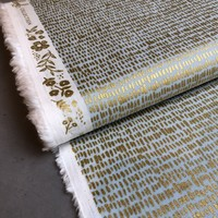 Lawn Rifle paper co. - Hatchmarks gold