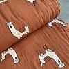 Wrinkle Cotton Rust Lama