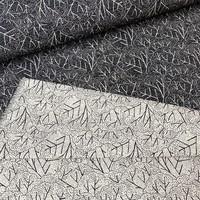 Woven Jacquard - Arbres monochrome