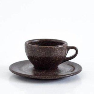 Kop gemaakt van hergebruikt koffiepulp