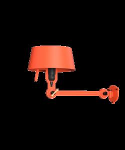 Bolt Bed Lamp Underfit