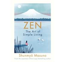 Zen - The Art Of Simple Living