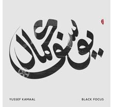 Yussef Kamaal - Black Focus