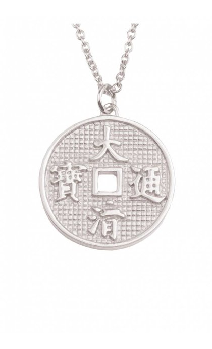All the Luck in the World East necklace Lucky Coin Silver