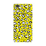FOONCASE Huawei P8 Lite 2016- WILD COLLECTION / Yellow