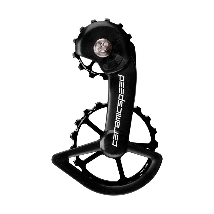 CeramicSpeed CeramicSpeed Oversized Pulley Wheel System Black, Shimano, R9100/R8000 11 Speed
