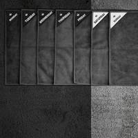 Klud vaatdoekjes microvezel (set van 7)