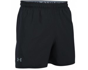 Under Armour Qualifier Short