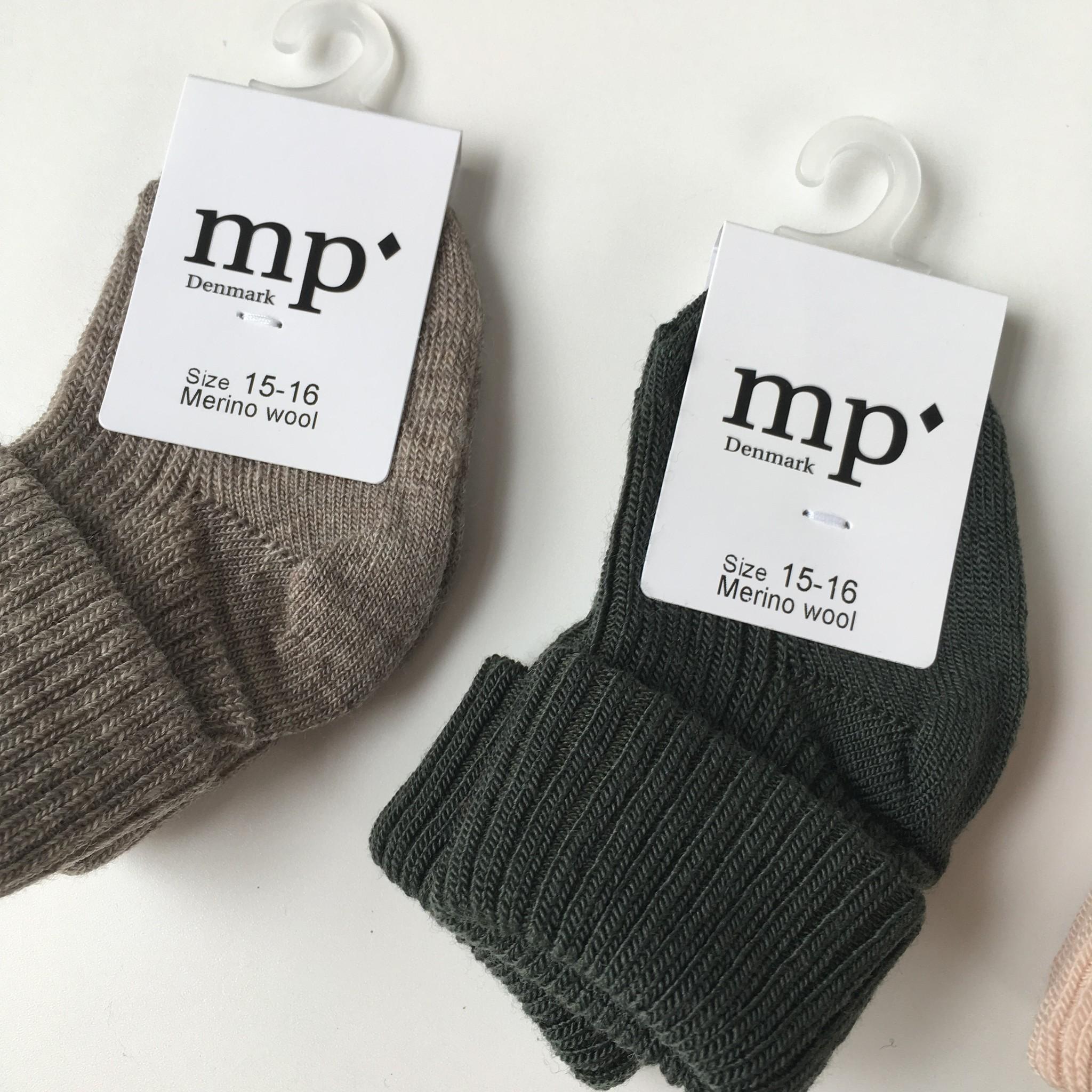 MP Denmark woolen knee socks - 80% merino wool - green - size 15 to 32