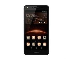 Huawei Y5 ii hoesjes