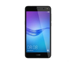 Huawei Y6 (2018) hüllen