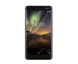 Nokia 6 (2018) hüllen