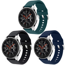 iMoshion Silikonband Multipack Watch 46mm/Gear S3 Frontier/Classic