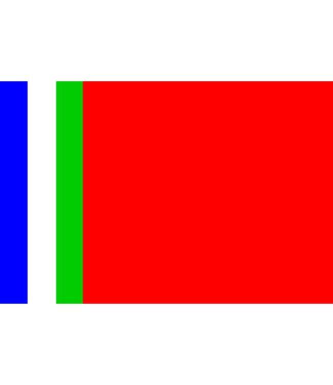 Vlag RMS Molukken (100x150cm)