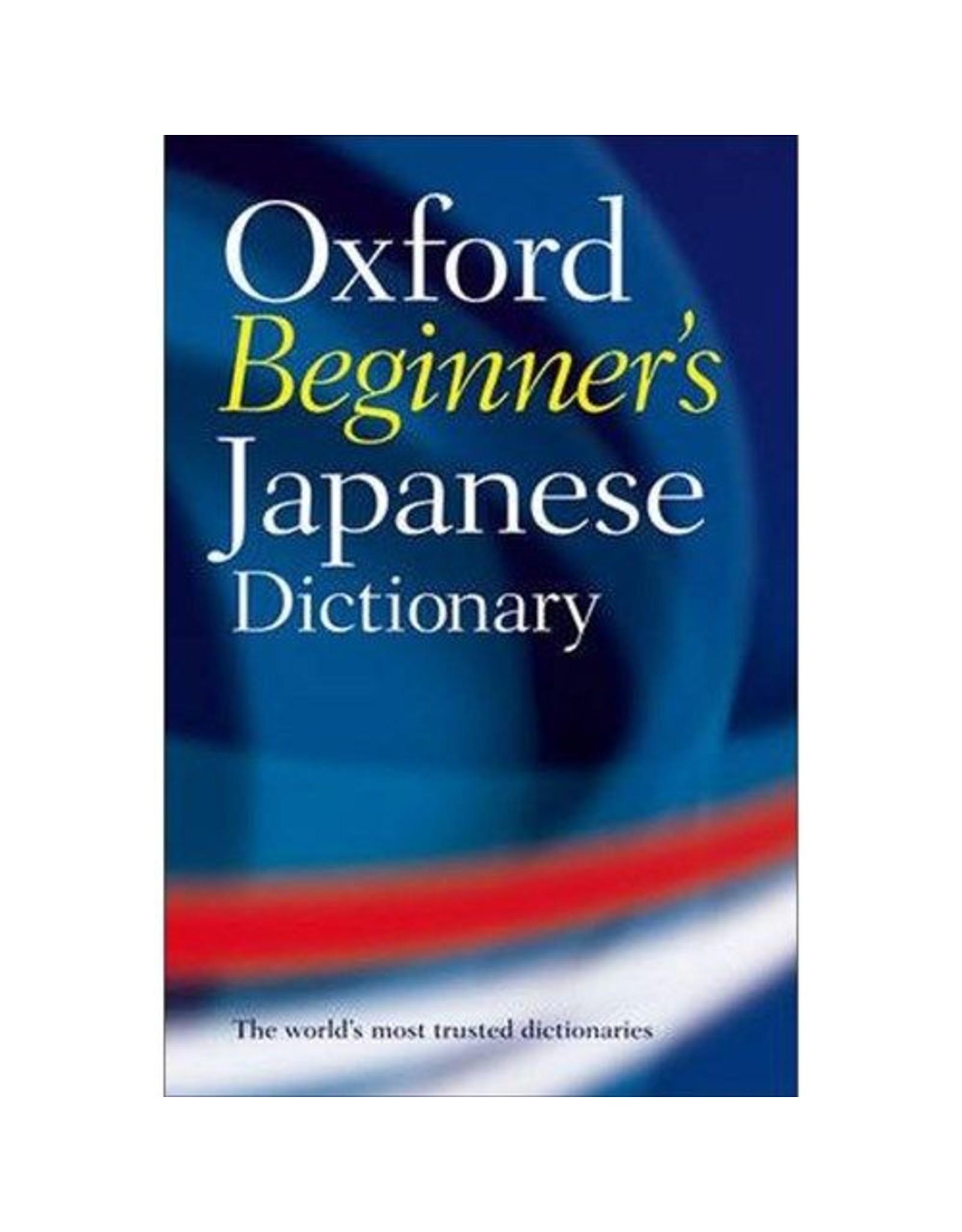 Oxford University Press OXFORD BEGINNER'S JAPANESE DICTIONARY
