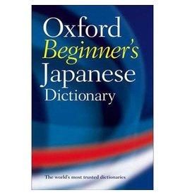 Oxford University Press OXFORD BEGINNER'S JAPANESE DICTIONARY