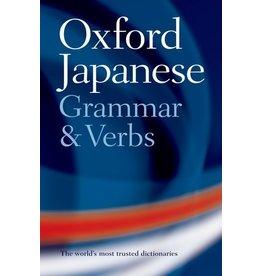 Oxford University Press OXFORD JAPANESE GRAMMAR & VERBS
