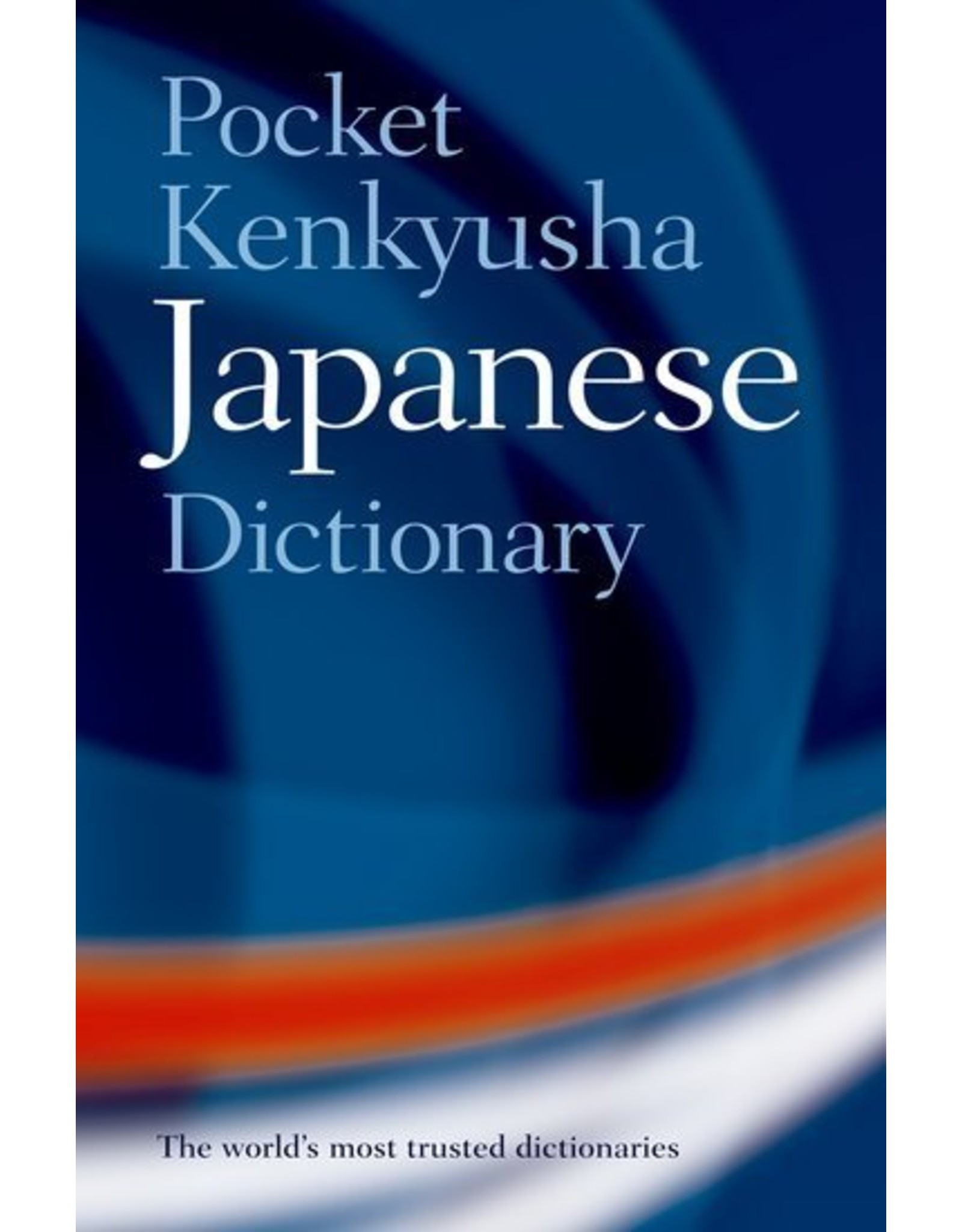 Oxford University Press POCKET KENKYUSHA JAPANESE DICTIONARY