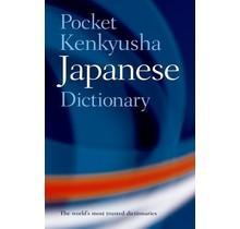 Oxford University Press - POCKET KENKYUSHA JAPANESE DICTIONARY