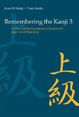 REMEMBERING THE KANJI (3)