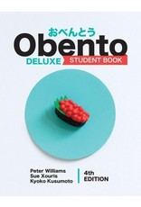 [New Edition] Obento (Deluxe) Student Book A
