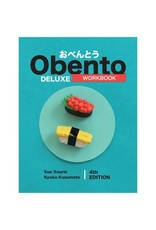[NEW EDITION] OBENTO (DELUXE) WORKBOOK