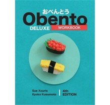 Nelson Pty Ltd  [NEW EDITION] OBENTO (DELUXE) WORKBOOK