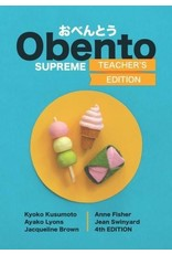 [NEW EDITION] OBENTO (SUPREME) TEACHER'S EDITION