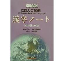 UNICOM - 90 DAYS OF JAPANESE LANGUAGE KANJI NOTES
