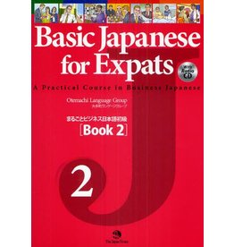 JAPAN TIMES BASIC JAPANESE FOR EXPATS (2) W/ CD