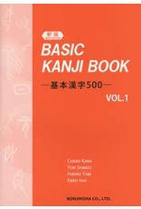 BONJINSHA BASIC KANJI BOOK 500 VOL.1 NEW EDITION