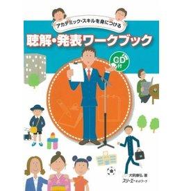 3A Corporation CHOKAI HAPPYO WORK W/CD