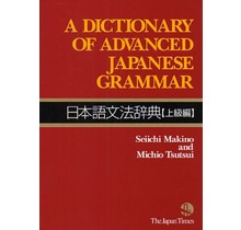 JAPAN TIMES - DICTIONARY OF ADVANCED JAPANESE GRAMMAR