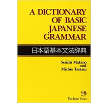 JAPAN TIMES - DICTIONARY OF BASIC JAPANESE GRAMMAR, A