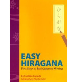 EASY HIRAGANA: FIRST STEPS TO BASIC JAPANESE WRITING