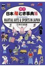 EIBUN NIHON ETOKI JITEN (16) MARTIAL ARTS & SPORTS - ILLUSTRATED JAPAN IN YOUR POCKET:16 MARTIAL ARTS AND SPORTS