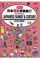 EIBUN NIHON ETOKI JITEN (17) FAMILY AND CULTURE - ILLUSTRATED JAPAN IN YOUR POCKET: 17 FAMILY AND CULTURE