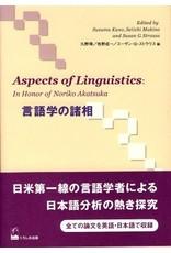 KUROSHIO GENGO-GAKU NO SHOSO - ASPECTS OF LINGUISTICS-IN HONOR OF NOTIKO AKATSUKA