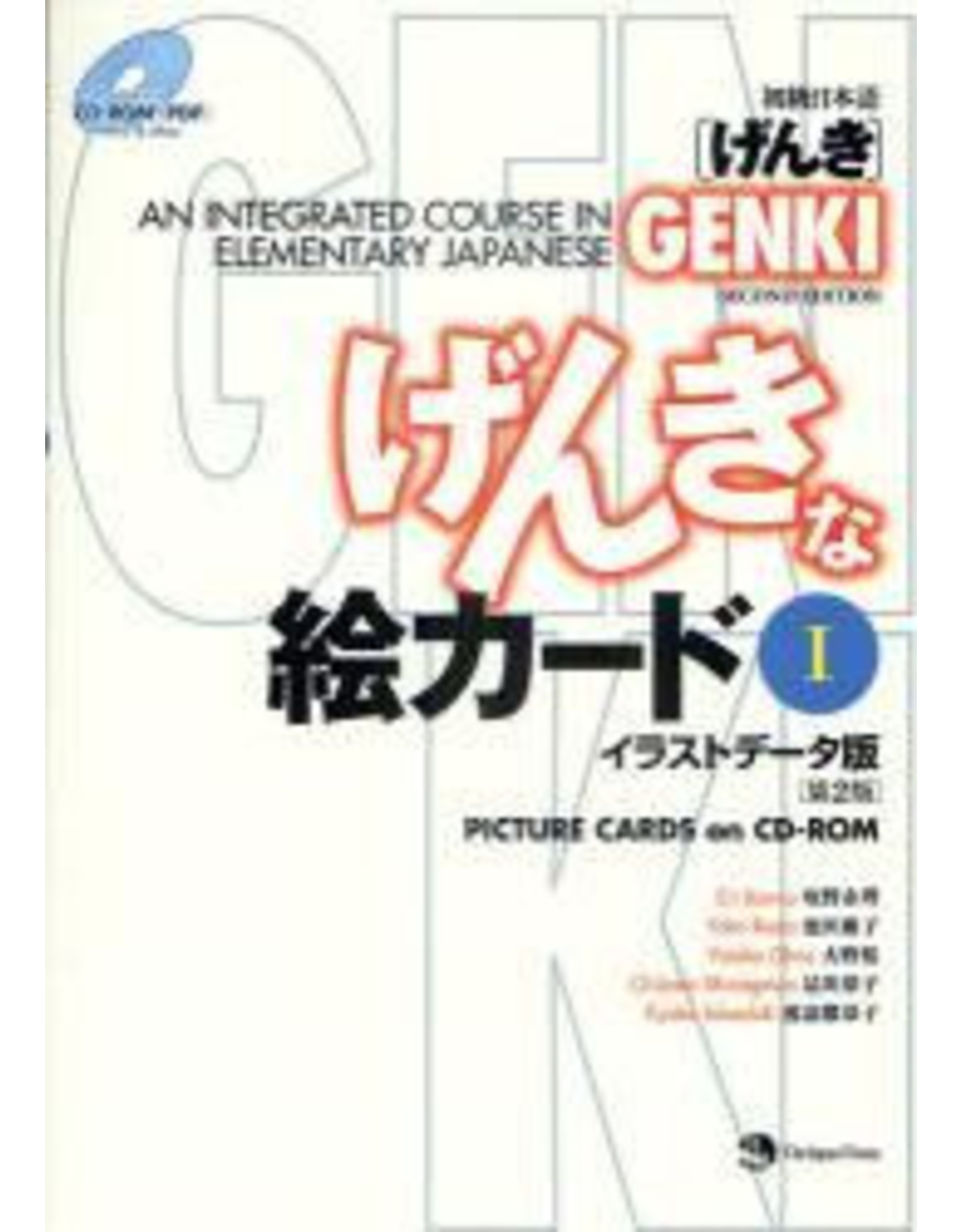 JAPAN TIMES GENKI NA E CARD (1) / CD-ROM - GENKI PICTURE CARDS ON CD-ROM (1)