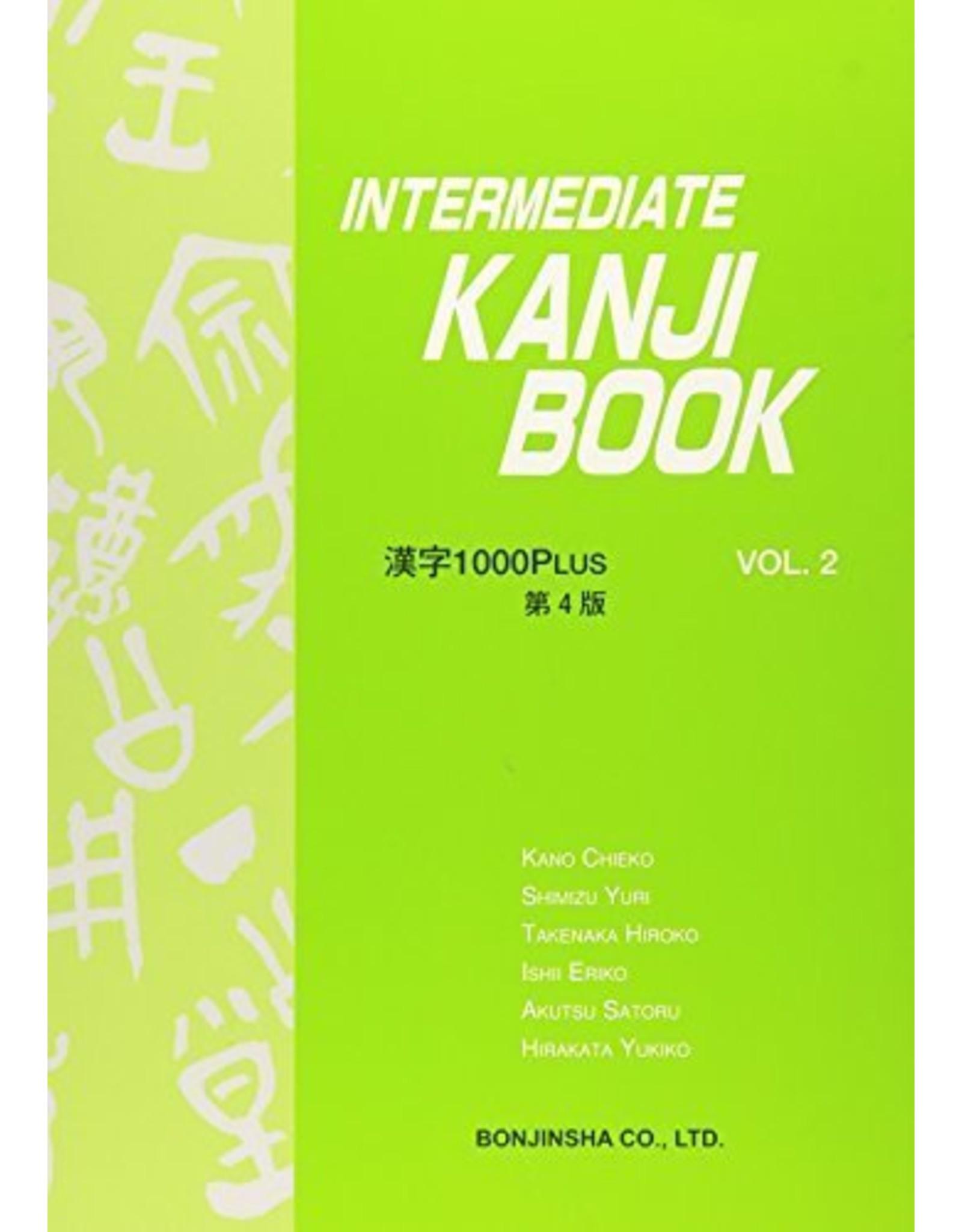 BONJINSHA INTERMEDIATE KANJI BOOK KANJI 1000 PLUS VOL.2