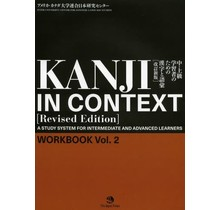 JAPAN TIMES - KANJI IN CONTEXT/ WORKBOOK (2) REVISED EDITION