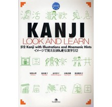 JAPAN TIMES - KANJI LOOK AND LEARN TEXTBOOK