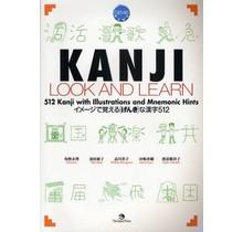 KANJI LOOK AND LEARN TEXTBOOK