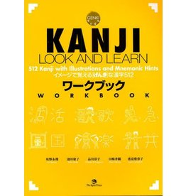 JAPAN TIMES KANJI LOOK AND LEARN WORKBOOK