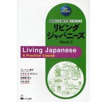 KUROSHIO - LIVING JAPANESE : PRACTICAL COURSE BOOK 2