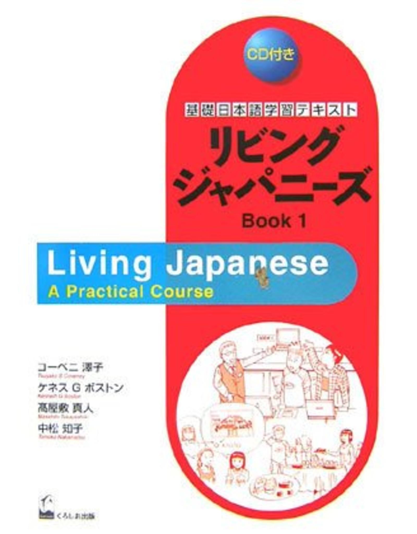 KUROSHIO LIVING JAPANESE BOOK 1