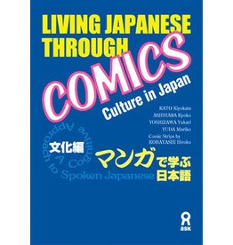 ASK MANGA DE MANABU NIHONGO-CULTURE IN JAPAN - LIVING JAPANESE THROUGH COMICS/ CULTURE IN JAPAN