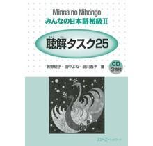 3A Corporation - MINNA NO NIHONGO SHOKYU (2)/ CHOKAI TASK 25